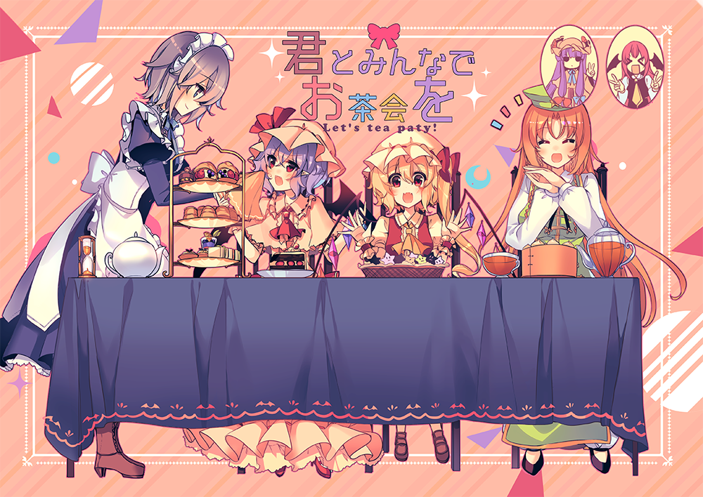 >_< 6+girls :d ^_^ apron ascot bangs bat_wings black_dress black_footwear blonde_hair blue_bow blue_dress blue_eyes blue_hair blue_neckwear blue_ribbon blush boots bow bowl breasts brown_footwear cake capelet center_frills chair closed_eyes closed_eyes crescent crystal diagonal-striped_background diagonal_stripes double_v dress engrish eye_contact eyebrows_visible_through_hair fangs flandre_scarlet food frilled_apron frilled_shirt_collar frills from_side full_body green_dress green_hat hair_between_eyes hair_bow hand_up handkerchief hands_up hat hat_bow hat_ribbon high_heels holding hong_meiling hourglass izayoi_sakuya juliet_sleeves kirero koakuma loafers long_hair long_sleeves looking_at_another maid maid_apron maid_headdress medium_breasts mob_cap multiple_girls neck_ribbon one_side_up open_mouth orange_hair own_hands_together patchouli_knowledge petticoat pink_background pink_dress pink_hat pitcher plate pointy_ears profile puffy_sleeves purple_hair ranguage red_bow red_eyes red_footwear red_neckwear red_ribbon red_vest redhead remilia_scarlet ribbon shirt shoes short_hair siblings sidelocks silver_hair sisters sitting smile standing striped striped_background table tablecloth teapot tiered_tray touhou translation_request triangle v very_long_hair vest violet_eyes white_apron white_hat white_shirt wings wrist_cuffs yellow_neckwear