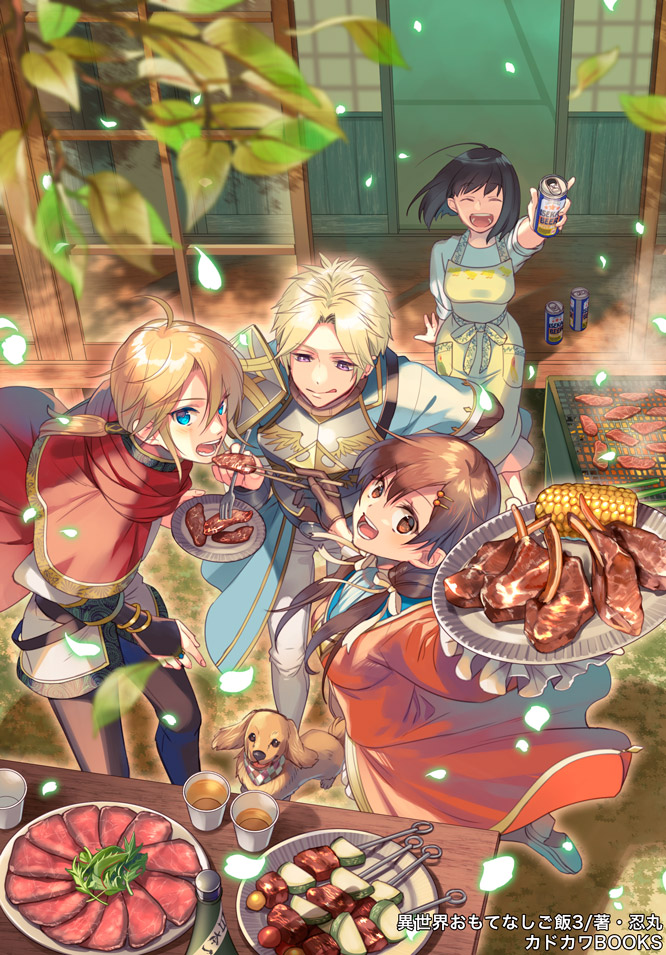 2boys 2girls :d ahoge apron arm_up armor bangle black_hair black_legwear blonde_hair blue_eyes bottle bracelet brown_eyes brown_hair can cape corn cup dog drink drinking_glass eating feeding food fork grill hair_ornament hairclip holding holding_drinking_glass holding_fork holding_plate jewelry licking_lips liquid meat medium_hair multiple_boys multiple_girls official_art open_mouth outdoors plate porch red_cape shousetsu_sashi sitting skewer sliding_doors smile standing table tongue tongue_out twintails violet_eyes watermark wine_bottle yukikana