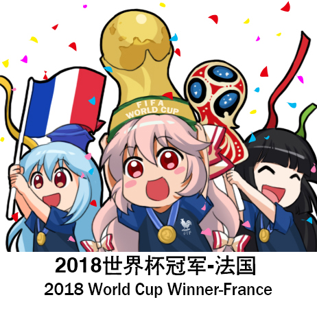 2018_fifa_world_cup 3girls :d ^_^ alternate_costume arms_up bangs black_hair blue_hair blue_hat blue_shirt blunt_bangs blush_stickers bow chibi chinese chinese_commentary closed_eyes closed_eyes commentary_request confetti english eyebrows_visible_through_hair flag france french_flag fujiwara_no_mokou hair_between_eyes hair_bow hat holding holding_flag houraisan_kaguya kamishirasawa_keine long_hair lowres medal multiple_girls open_mouth red_eyes shangguan_feiying shirt simple_background smile streamers touhou translation_request trophy upper_body white_background white_bow world_cup