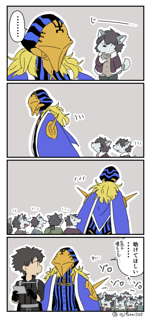 ... 2boys 4koma animal asaya_minoru avicebron_(fate) black_gloves black_hair black_jacket blonde_hair blue_cape blue_jacket brown_jacket brown_shirt cape clothed_animal collared_shirt comic commentary_request dog fate/apocrypha fate/grand_order fate_(series) fujimaru_ritsuka_(male) fur-trimmed_jacket fur-trimmed_sleeves fur_trim gloves green_jacket green_pants holding jacket long_hair long_sleeves looking_at_another looking_back male_focus mask multiple_boys open_clothes open_jacket pants polar_chaldea_uniform profile shirt short_sleeves spikes spoken_ellipsis striped translation_request twitter_username uniform vertical_stripes