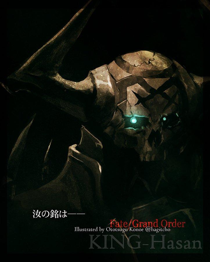 1boy armor dark_background fate/grand_order fate_(series) glowing glowing_eyes green_eyes horns king_hassan_(fate/grand_order) konoe_ototsugu looking_at_viewer skull skull_mask spikes tattoo