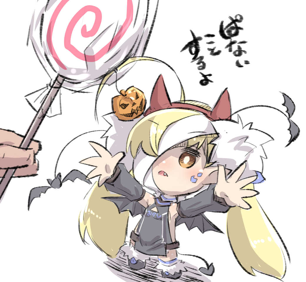 1girl ahoge azur_lane bandage bandaged_head bandages bangs bat black_dress black_footwear blonde_hair blush breasts brown_eyes candy chibi commentary_request demon_tail detached_sleeves dress eldridge_(azur_lane) eyebrows_visible_through_hair facial_mark fake_horns fang food fur-trimmed_boots fur_trim hair_over_one_eye halloween halloween_costume holding holding_food holding_lollipop jack-o'-lantern lollipop long_hair long_sleeves outstretched_arms parted_lips puffy_long_sleeves puffy_sleeves sleeveless sleeveless_dress small_breasts solo_focus standing swirl_lollipop tail translated twintails u-non_(annon'an) very_long_hair white_background