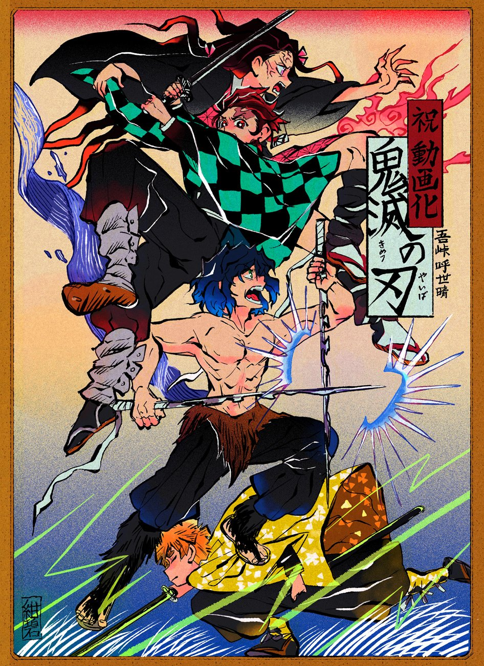 1girl 3boys agatsuma_zenitsu attack black_hair blue_hair border bright_pupils brown_border checkered_pattern copyright_name dual_wielding fangs fingernails gradient_hair haori hashibira_inosuke highres holding japanese_clothes kamado_nezuko kamado_tanjirou ken_(shiyu) kimetsu_no_yaiba kimono long_hair multicolored_hair multiple_boys scar sharp_fingernails veins