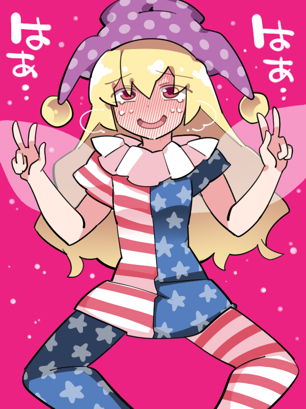 1girl american_flag_dress blonde_hair blush clownpiece commentary_request double_v full-face_blush hammer_(sunset_beach) hat heart jester_cap long_hair looking_at_viewer red_eyes solo squatting touhou translated v wings