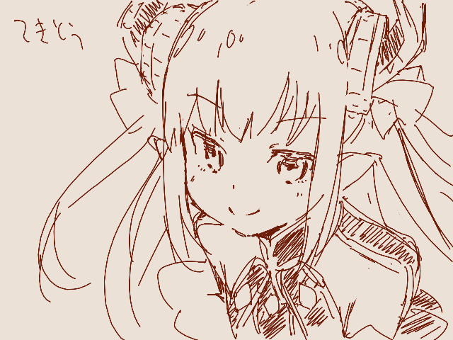 1girl asymmetrical_horns bangs blush breasts closed_mouth detached_sleeves dragon_girl dragon_horns elizabeth_bathory_(fate) elizabeth_bathory_(fate)_(all) eyebrows_visible_through_hair fate/extra fate/extra_ccc fate_(series) half-closed_eyes hatching_(texture) horns kanzaki_hiro long_hair looking_at_viewer monochrome pointy_ears red simple_background sketch sketch_eyebrows small_breasts smile solo tegaki_draw_and_tweet translation_request tsurime upper_body