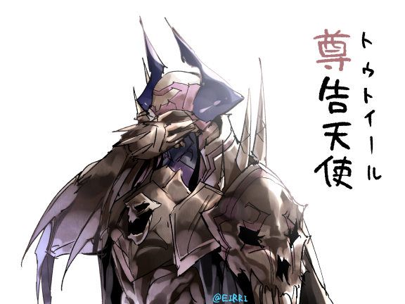 1boy arm_up armor eiri_(eirri) facepalm facing_viewer fate/grand_order fate_(series) horns king_hassan_(fate/grand_order) male_focus simple_background skull solo spikes translation_request twitter_username white_background