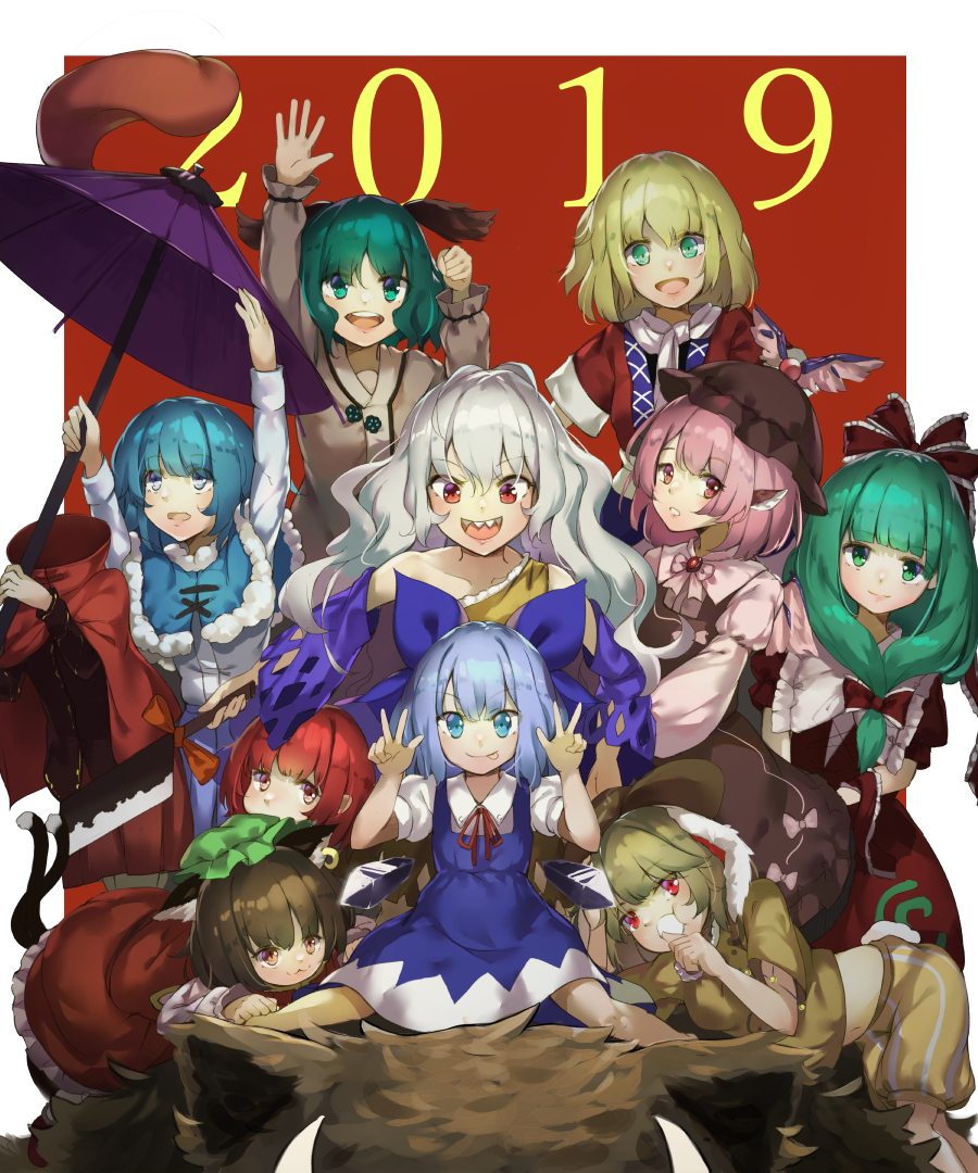 2019 6+girls :3 :p animal_ears arm_up bangs bare_shoulders bending_forward blonde_hair blue blue_dress blue_eyes boar bow brooch brown_dress brown_eyes brown_hair brown_skirt brown_vest bunny_tail cape cat_ears cat_tail chen cirno clenched_hand commentary_request dango detached_sleeves disembodied_head double_v dress eating eyebrows_visible_through_hair eyes_visible_through_hair food food_in_mouth front_ponytail fur_trim green_eyes green_hair hair_between_eyes hair_bow hair_ribbon hat hatchet holding holding_umbrella jewelry juliet_sleeves kagiyama_hina karakasa_obake kasodani_kyouko leaning_over long_hair long_sleeves looking_at_viewer looking_up medium_hair midriff mizuhashi_parsee mob_cap multiple_girls multiple_tails mystia_lorelei navel neck_ribbon off_shoulder open_mouth oriental_hatchet outstretched_arm pinafore_dress pink_eyes pink_hair piyodesu puffy_short_sleeves puffy_sleeves rabbit_ears red_background red_cape red_dress red_eyes red_shirt red_skirt red_vest redhead ribbon ringo_(touhou) sakata_nemuno sekibanki sharp_teeth shirt short_hair short_sleeves shorts silver_hair simple_background single_earring skirt smile spread_legs striped striped_shorts tail tatara_kogasa teeth tongue tongue_out touhou tress_ribbon umbrella upper_body upper_teeth v very_long_hair vest wagashi white_shirt wings yellow_shirt yellow_shorts