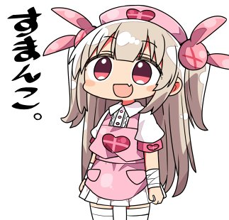 >_< 1girl :d apron armband bandage bandaged_arm bandages bangs blush_stickers bunny_hair_ornament collared_shirt cowboy_shot eyebrows_visible_through_hair fang hair_between_eyes hair_ornament hat heart kanikama light_brown_hair long_hair lowres natori_sana nurse_cap open_mouth pink_apron pink_hat pleated_skirt puffy_short_sleeves puffy_sleeves red_eyes sana_channel shirt short_sleeves simple_background skirt smile solo standing thigh-highs translation_request two_side_up very_long_hair virtual_youtuber white_background white_legwear white_shirt white_skirt