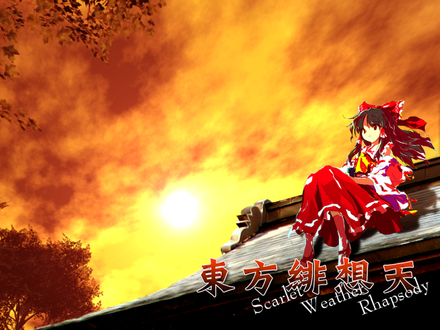 1girl alphes ascot black_hair bow copyright_name detached_sleeves hair_bow hakurei_reimu japanese_clothes miko official_art rooftop scarlet_weather_rhapsody shoes sitting skirt socks sunset touhou tree