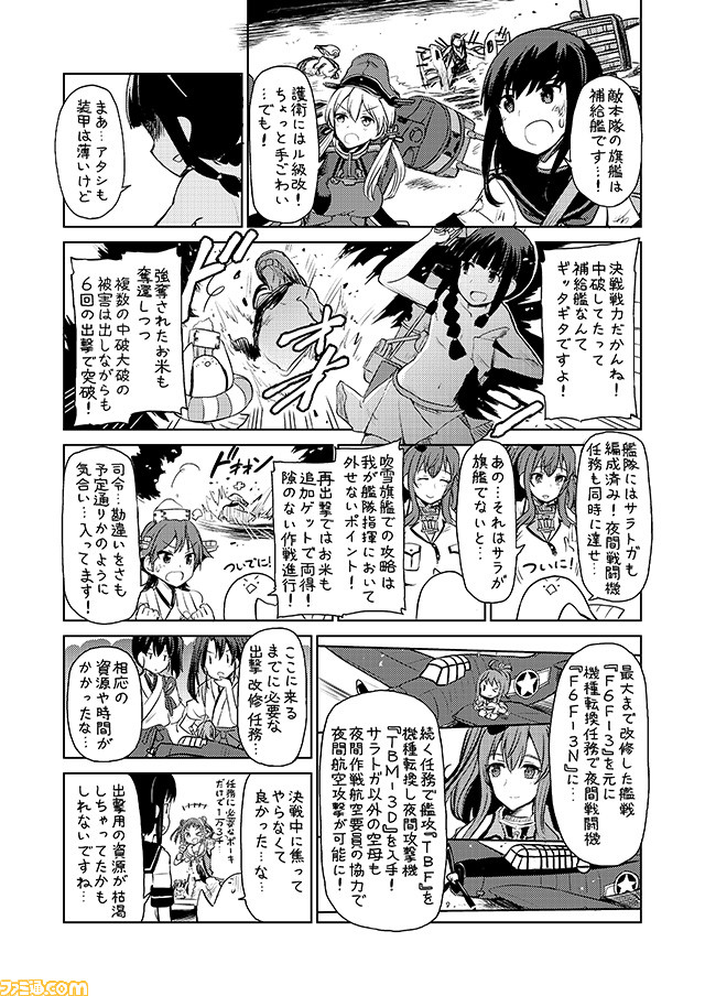 6+girls ;d anchor_hair_ornament braid breasts comic commentary convenient_censoring double_bun f6f_hellcat fubuki_(kantai_collection) greyscale hair_ornament hat headgear hiei_(kantai_collection) kaga_(kantai_collection) kantai_collection kitakami_(kantai_collection) large_breasts low_twintails machinery mizumoto_tadashi monochrome multiple_girls naka_(kantai_collection) navel non-human_admiral_(kantai_collection) nontraditional_miko one_eye_closed open_mouth peaked_cap prinz_eugen_(kantai_collection) ru-class_battleship saratoga_(kantai_collection) school_uniform serafuku side_ponytail sidelocks single_braid small_breasts smile torn_clothes translation_request twintails zuikaku_(kantai_collection) |_|