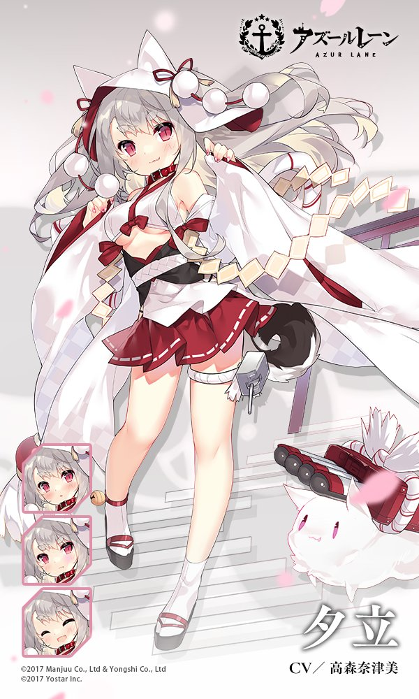 1girl :3 anchor_symbol animal_ears animal_hood ankle_bell azur_lane bangs bare_shoulders bell belt_buckle belt_collar black_footwear blurry_foreground blush breasts buckle cannon closed_mouth commentary_request copyright_name detached_sleeves expressions eyebrows_visible_through_hair fingernails hands_up head_tilt hood hood_up jingle_bell long_hair long_sleeves looking_at_viewer medium_breasts multiple_views official_art petals pinching_sleeves pleated_skirt pom_pom_(clothes) red_collar red_skirt saru short_eyebrows silver_hair skirt sleeveless sleeves_past_wrists smile socks standing standing_on_one_leg tabi tail thick_eyebrows torii torpedo_tubes turret very_long_hair white_legwear wide_sleeves wolf_ears wolf_girl wolf_hood wolf_tail yuudachi_(azur_lane) zouri