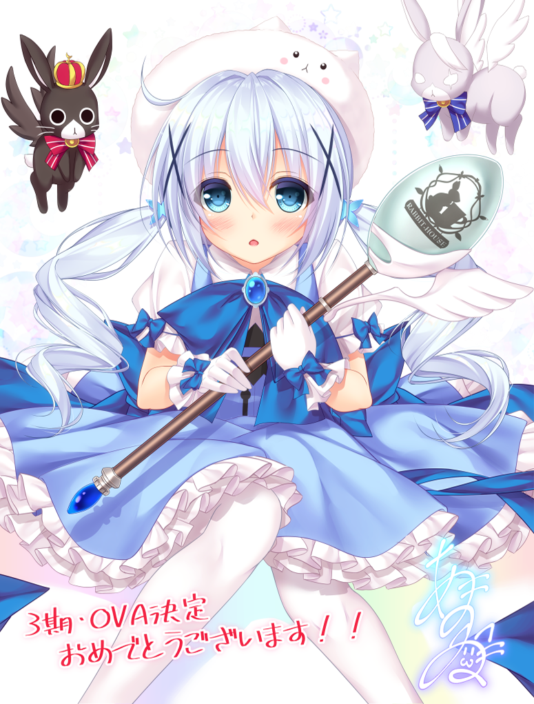 1girl :o animal anko_(gochiusa) blue_bow blue_dress blue_eyes blue_hair blush bow brooch brown_wings character_hat commentary_request dress flying gloves gochuumon_wa_usagi_desu_ka? hair_ornament hat holding holding_spoon jewelry kafuu_chino long_hair low_twintails oversized_object pantyhose parted_lips puffy_short_sleeves puffy_sleeves rabbit revision ringlets shirt short_sleeves signature sleeveless sleeveless_dress spoon tippy_(gochiusa) translated twintails very_long_hair white_gloves white_hat white_legwear white_shirt white_wings wild_geese winged_animal wings x_hair_ornament yunagi_amane