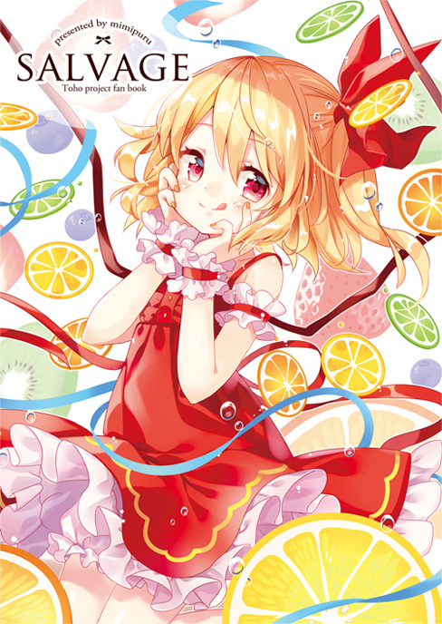 1girl :q adapted_costume arm_garter artist_name bangs bare_shoulders blonde_hair bloomers blueberry blush closed_mouth cover cover_page dress eyebrows_visible_through_hair flandre_scarlet food food_themed_background frilled_dress frills fruit hair_between_eyes hair_ribbon hands_on_own_cheeks hands_on_own_face hands_up kiwifruit lemon lemon_slice lime_slice long_hair looking_at_viewer mimi_(mimi_puru) nail_polish no_hat no_headwear one_side_up orange orange_nails orange_slice red_dress red_eyes red_ribbon ribbon scrunchie shiny shiny_hair sleeveless sleeveless_dress smile solo strawberry tongue tongue_out touhou underwater water_drop wrist_scrunchie
