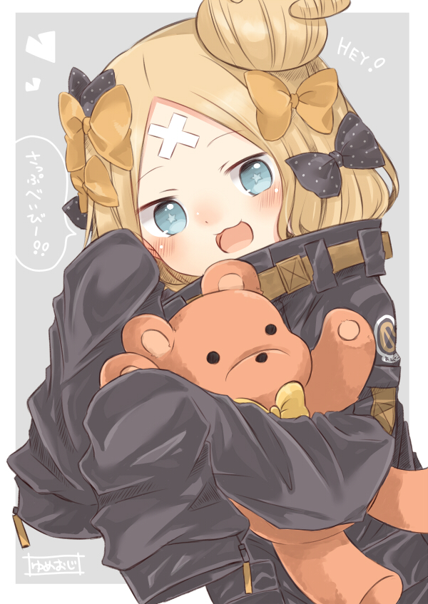 1girl :3 :d abigail_williams_(fate/grand_order) bangs black_bow black_jacket blonde_hair blue_eyes blush bow commentary_request dutch_angle english fate/grand_order fate_(series) grey_background hair_bow hair_bun hands_up heart heroic_spirit_traveling_outfit jacket long_hair long_sleeves object_hug open_mouth orange_bow parted_bangs polka_dot polka_dot_bow sleeves_past_fingers sleeves_past_wrists smile solo star star-shaped_pupils stuffed_animal stuffed_toy symbol-shaped_pupils teddy_bear translated two-tone_background white_background yumeji_(puni_mento)