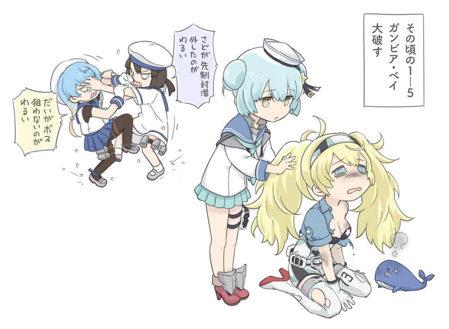 4girls aka_ringo aqua_neckwear aqua_skirt black_legwear black_ribbon blonde_hair blue_eyes blue_hair blue_sailor_collar blue_shirt breast_pocket breasts brown_eyes brown_hair catfight collared_shirt daitou_(kantai_collection) depth_charge dixie_cup_hat double_bun dress full_body gambier_bay_(kantai_collection) gloves gradient_hair hairband hat hat_ribbon kantai_collection large_breasts long_sleeves military_hat miniskirt multicolored multicolored_clothes multicolored_gloves multicolored_hair multiple_girls neckerchief pantyhose pleated_skirt pocket ponytail ribbon sado_(kantai_collection) sailor_collar sailor_dress samuel_b._roberts_(kantai_collection) school_uniform serafuku shirt short_hair simple_background sitting skirt sleeve_cuffs tearing_up thigh-highs torn_clothes translation_request twintails wariza whale white_background white_hat white_legwear white_shirt