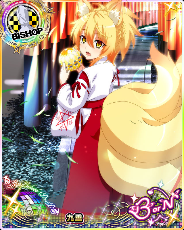 1girl animal_ears bishop_(chess) blonde_hair card_(medium) character_name chess_piece fox_ears fox_tail gradient_eyes hair_between_eyes high_school_dxd high_school_dxd_born japanese_clothes kunou_(high_school_dxd) looking_at_viewer miko multicolored multicolored_eyes multicolored_hair multiple_tails official_art open_mouth orange_hair solo standing tail trading_card yellow_eyes