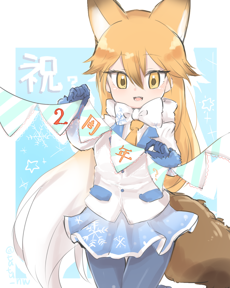 1girl animal_ears aqua_background bangs blazer border bow bowtie breasts commentary_request eyebrows_visible_through_hair ezo_red_fox_(kemono_friends) fox_ears fox_girl fox_tail fur_trim gloves gradient_hair gradient_skirt hair_between_eyes holding jacket kemono_friends long_hair long_sleeves looking_at_viewer miniskirt multicolored_hair necktie open_mouth orange_hair orange_neckwear outside_border pantyhose parted_bangs pleated_skirt print_neckwear raised_eyebrows sketch_eyebrows skirt snowflake_background snowflake_print solo standing tail tatsuno_newo thigh_gap translated tsurime very_long_hair white_border white_hair white_jacket white_neckwear winter winter_clothes