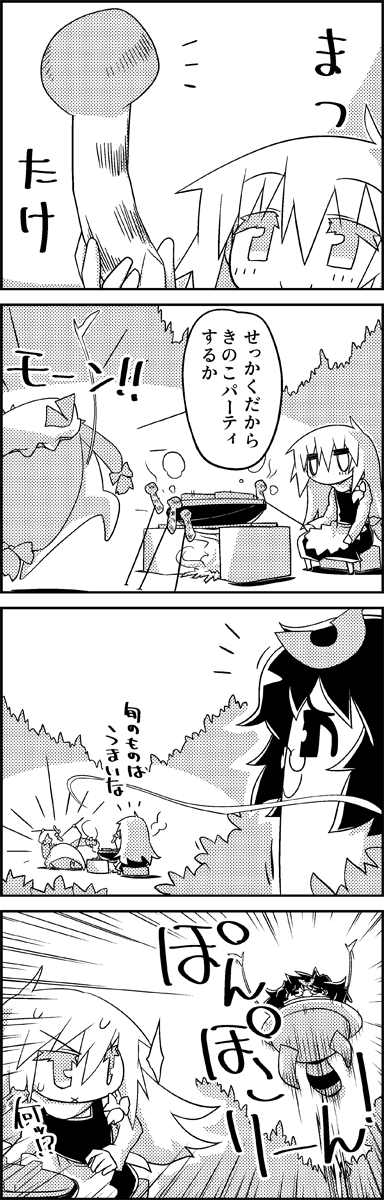 4koma :x apron arms_up bending_backward bow bush comic commentary_request cooking emphasis_lines eyebrows_visible_through_hair fire futatsuiwa_mamizou glasses greyscale hair_between_eyes hair_bow highres holding jitome jumping kirisame_marisa leaf leaf_on_head long_hair long_sleeves monochrome mushroom patchouli_knowledge pince-nez raccoon_tail sitting skewer smile sweat tail tani_takeshi touhou translation_request very_long_hair yukkuri_shiteitte_ne