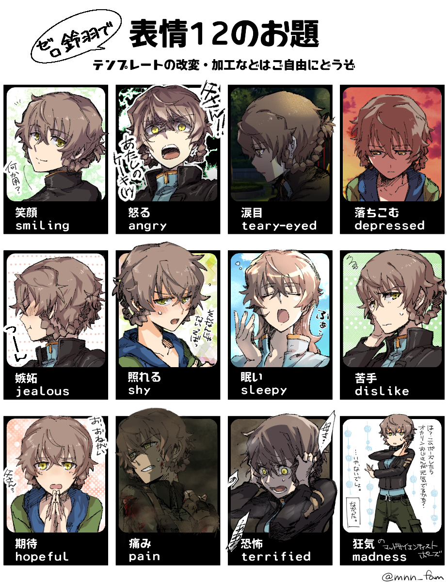 1girl amane_suzuha angry belt blood blood_on_face blush braid brown_hair chart clenched_teeth closed_eyes coat covering_ears day dusk english expressions fingerless_gloves gloves hair_down hair_rings hands_together highres hood hoodie hoodie_vest injury jacket jealous looking_at_viewer looking_away military military_uniform minami_(mnm_fam) multiple_views night open_mouth pants pose pout sad scared shirt short_hair shy sleepy smile squiggle steins;gate steins;gate_0 sweat teeth twin_braids twitter_username uniform vest yawning yellow_eyes