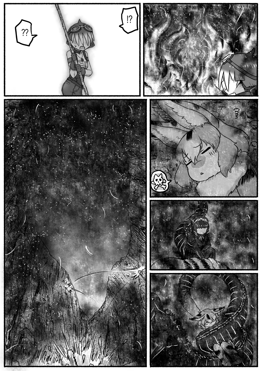 !? ? ?? comic fire godzilla goggles goggles_on_head greyscale highres jumping kaze_no_tani_no_nausicaa kemono_friends kishida_shiki kyoshinhei monochrome shin_godzilla skull_and_crossbones smoke spoken_question_mark spoken_skull_and_crossbones tail tail_grab teto