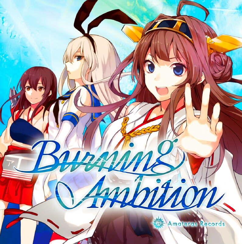 3girls akagi_(kantai_collection) arisaka_ako kantai_collection kongou_(kantai_collection) shimakaze_(kantai_collection)