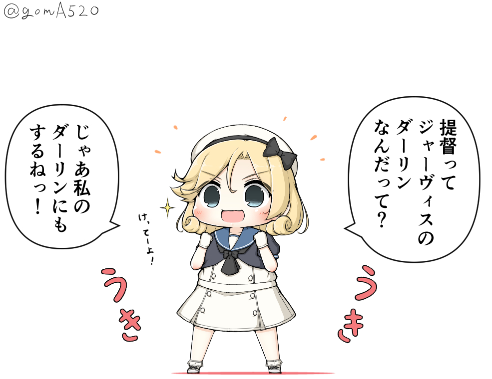 1girl bangs black_neckwear blonde_hair blue_eyes blue_sailor_collar chibi clenched_hand commentary_request dress full_body gloves goma_(yoku_yatta_hou_jane) hat janus_(kantai_collection) kantai_collection looking_at_viewer open_mouth parted_bangs sailor_collar sailor_dress sailor_hat short_hair short_sleeves simple_background solo standing translated twitter_username white_background white_dress white_gloves white_headwear