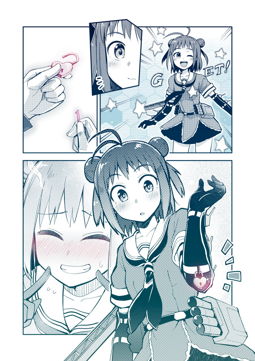1girl antenna_hair blush cannon collarbone comic double_bun elbow_gloves gloves heart-shaped_lock heart_lock_(kantai_collection) highres holding holding_key kantai_collection key kou1 lock naka_(kantai_collection) one_eye_closed open_mouth padlock rigging school_uniform silent_comic smile torpedo_tubes turret