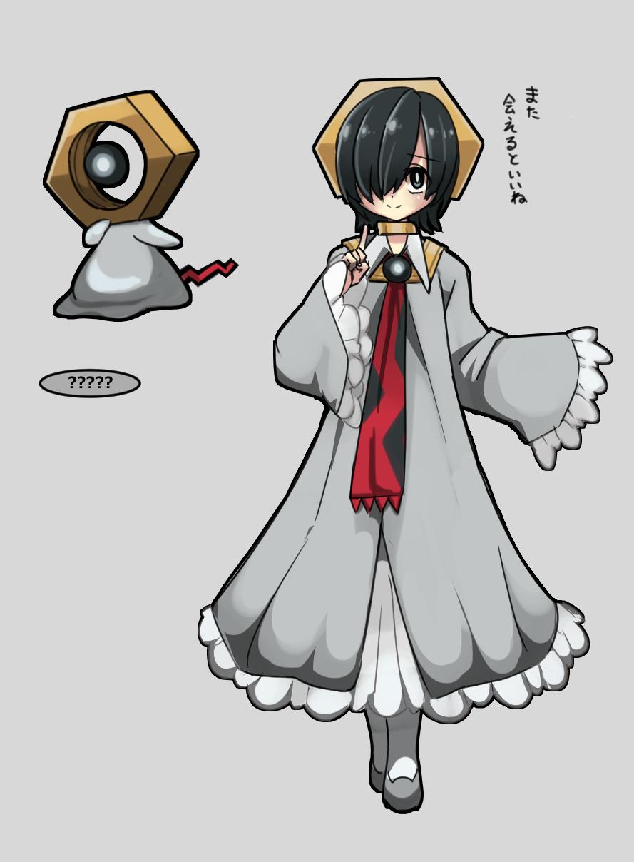 borokuro creatures_(company) game_freak gen_7_pokemon highres meltan nintendo personification pokemon