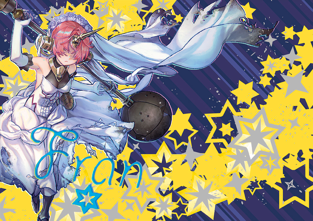 1girl breasts bridal_veil character_name commentary_request dress elbow_gloves fate/grand_order fate_(series) flower frankenstein's_monster_(fate) gloves hair_flower hair_ornament hair_over_eyes headgear horn huge_weapon mace medium_breasts na222222 over_shoulder pink_hair rose short_hair sleeveless sleeveless_dress solo star veil weapon weapon_over_shoulder wedding_dress white_dress white_flower white_gloves white_headwear white_rose