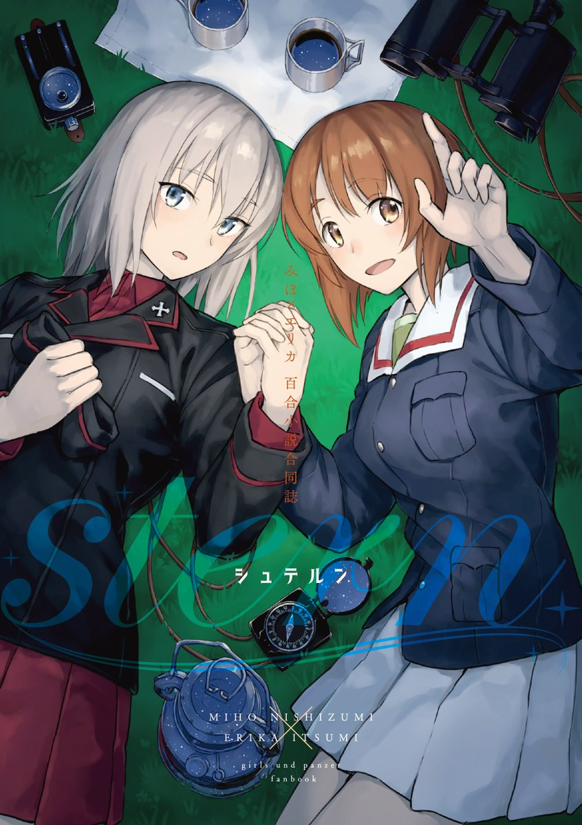 2girls bangs binoculars black_hat black_jacket blue_eyes blue_jacket brown_eyes brown_hair character_name commentary_request compass_(instrument) copyright_name cup dress_shirt emblem english_text eyebrows_visible_through_hair from_above frown garrison_cap girls_und_panzer grass green_shirt hand_holding handkerchief hat hat_removed headwear_removed highres holding holding_hat itsumi_erika jacket kuromorimine_military_uniform lamp long_hair long_sleeves looking_at_viewer lying military military_hat military_uniform miniskirt multiple_girls nathaniel_pennel nishizumi_miho on_back on_side ooarai_military_uniform open_mouth pleated_skirt pointing red_shirt red_skirt shirt short_hair silver_hair skirt smile translation_request uniform white_skirt yuri