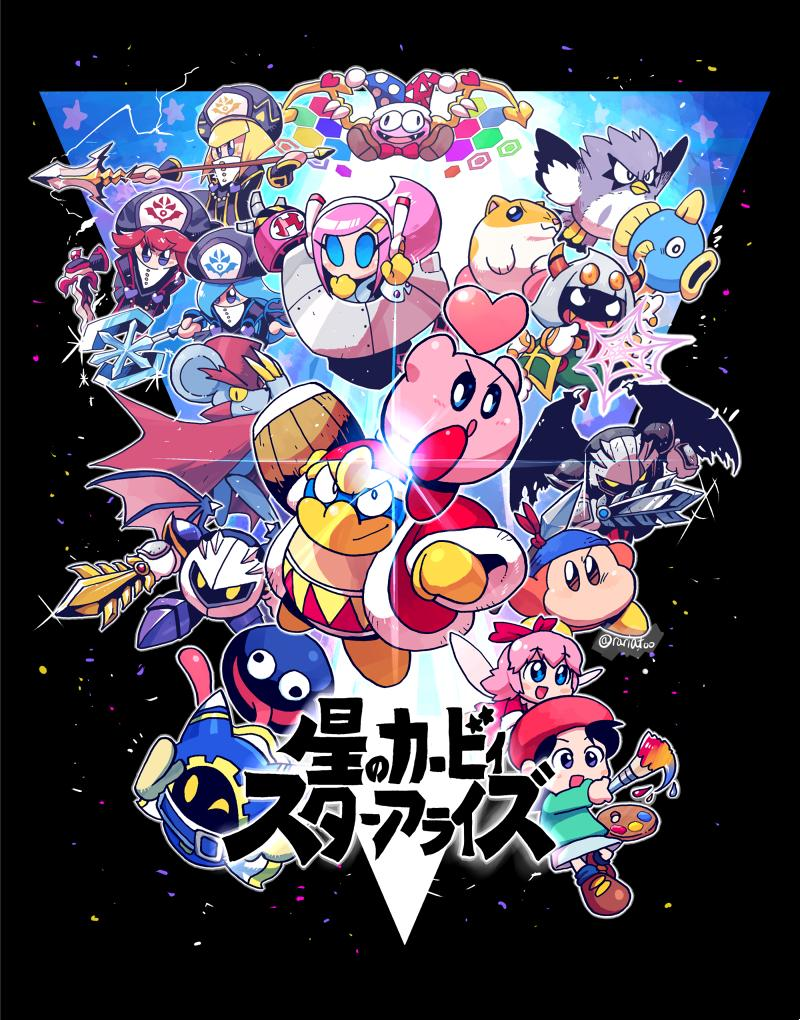 adeleine artist_name axe bandana_waddle_dee bandanna black_hair claws company_connection coo_(kirby) creator_connection dark_meta_knight daroach everyone fangs flamberge_(kirby) francisca_(kirby) galaxia_(sword) gooey hal_laboratory_inc. hammer hat hoshi_no_kirby kine_(kirby) king_dedede kirby kirby:_star_allies kirby_(series) lens_flare long_tongue looking_at_viewer magolor marx mask mecha meta_knight midair nintendo paintbrush parody pink_hair polearm rariatto_(ganguri) ribbon_(kirby) rick_(kirby) sakurai_masahiro scar smile sora_(company) spear super_smash_bros. super_smash_bros._ultimate susie_(kirby) sword taranza tongue tongue_out weapon wings zan_partizanne