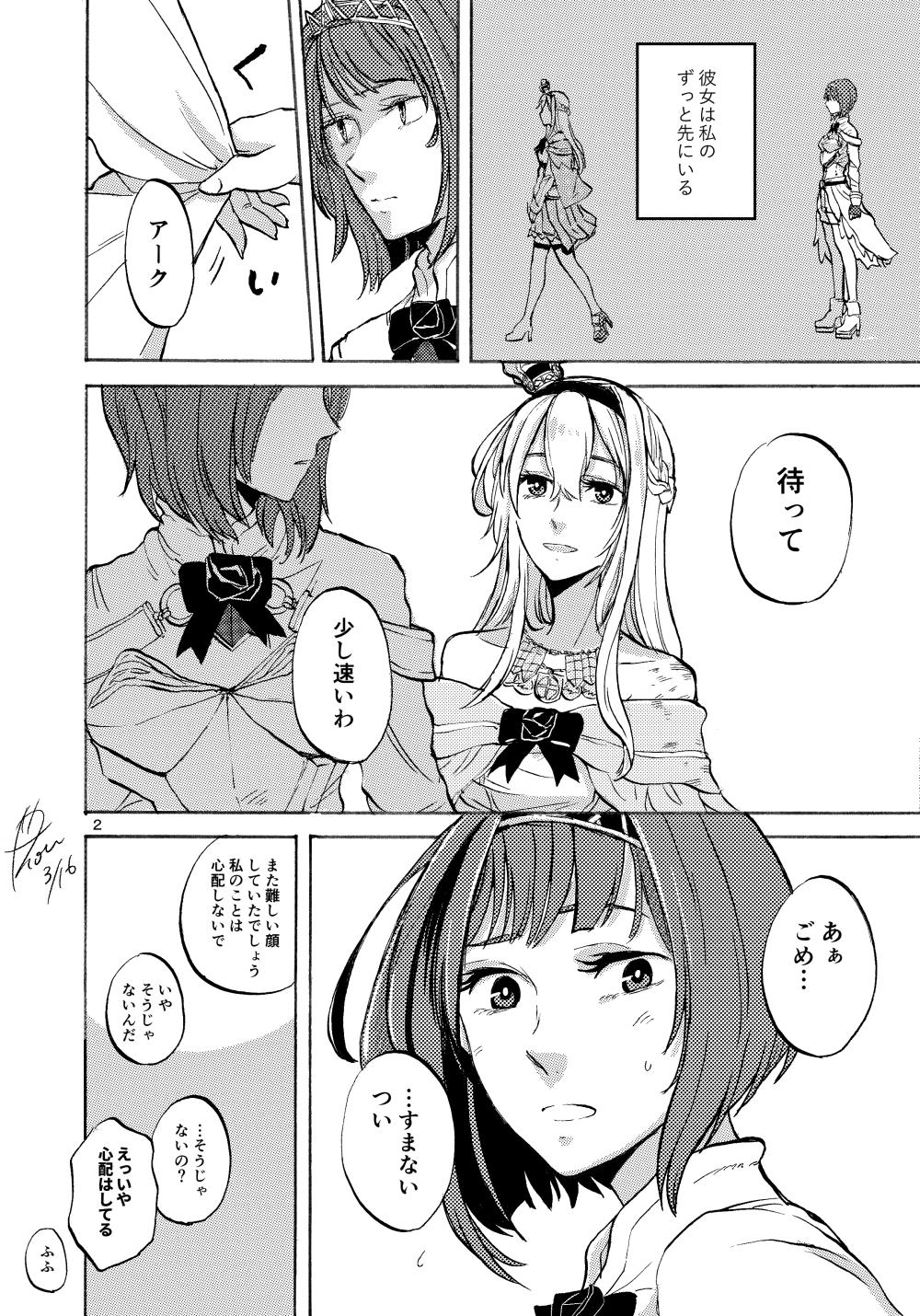 2girls ark_royal_(kantai_collection) bangs bare_shoulders belt blunt_bangs blush bob_cut braid breasts closed_mouth clothes_grab collarbone comic crown dated dirty dress eyebrows_visible_through_hair fingerless_gloves flower flying_sweatdrops french_braid frilled_skirt frills gloves greyscale hair_between_eyes hair_ornament hairband high_heels highres kantai_collection long_hair long_sleeves mini_crown monochrome multiple_girls off-shoulder_dress off_shoulder overskirt parted_lips pleated_skirt ribbon rose shaded_face short_hair shorts signature skirt smile speech_bubble sweat thigh-highs tiara translation_request walking warspite_(kantai_collection) yamada_rei_(rou)