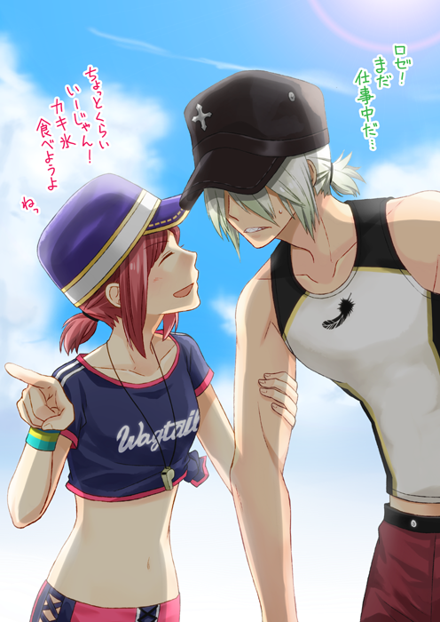 1boy 1girl arm_grab bikini_shorts black_hat blue_hat blue_shirt blue_sky blurry blurry_background clenched_teeth closed_eyes clouds collarbone day dezel_(tales) eyebrows_visible_through_hair feather_print hat leaning_forward midriff navel outdoors pants print_shirt red_pants red_shorts redhead rose_(tales) saklo shirt short_hair short_ponytail short_sleeves shorts silver_hair sky sleeves standing stomach sweatdrop tales_of_(series) tales_of_zestiria tank_top teeth tied_shirt whistle wristband
