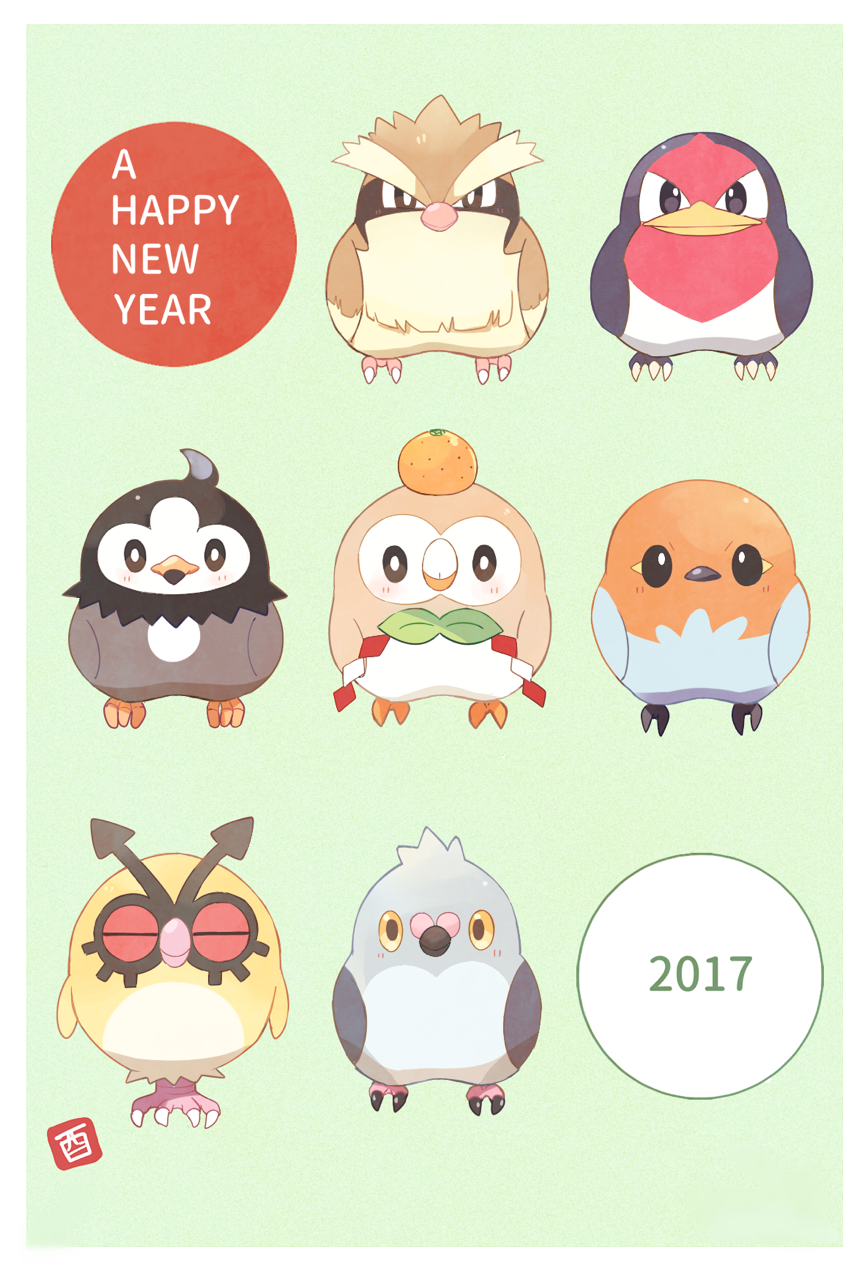 2017 alternate_color bird_focus black_eyes claws closed_eyes creatures_(company) fletchling full_body game_freak gen_1_pokemon gen_2_pokemon gen_3_pokemon gen_4_pokemon gen_5_pokemon gen_6_pokemon gen_7_pokemon happy_new_year highres hoothoot looking_at_viewer mei_(maysroom) new_year nintendo no_humans pidgey pidove pokemon rose_background rowlet shiny_pokemon simple_background starly taillow