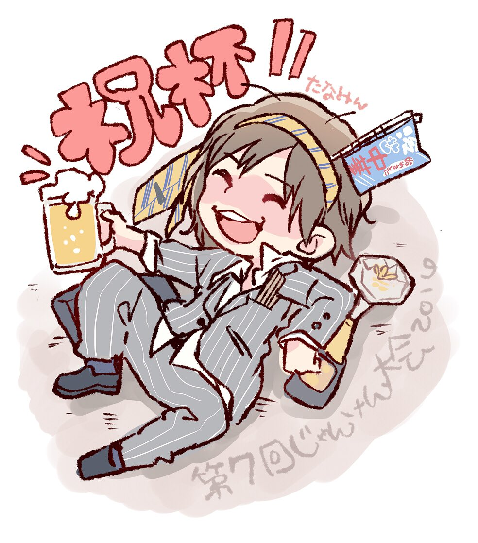 1girl :d ^_^ akb48 alcohol beer beer_mug black_footwear blush brown_hair character_name closed_eyes closed_eyes commentary_request cup drunk flag formal grey_suit holding holding_cup long_sleeves lying necktie necktie_on_head open_mouth pants pinstripe_suit real_life shoes short_hair smile solo striped striped_neckwear suit tanabe_miku taneda_yuuta trophy yellow_neckwear