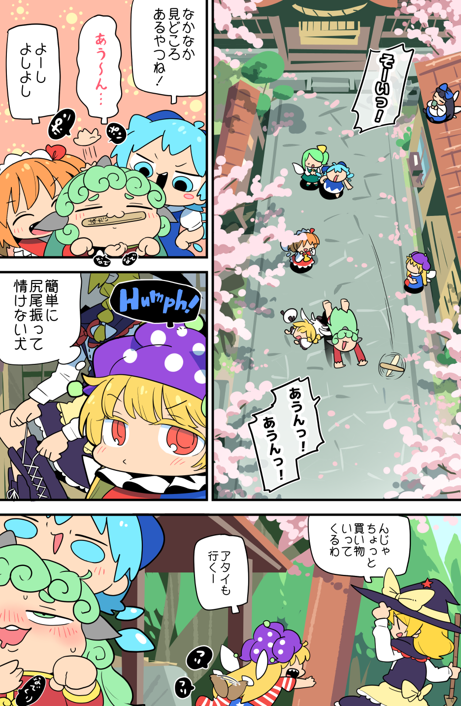 6+girls all_fours american_flag_shirt architecture black_hair blonde_hair blue_hair blue_vest boots bow chibi cirno clownpiece comic daiyousei east_asian_architecture fairy_wings green_hair hair_bow hat hat_loss highres jester_cap kirisame_marisa knee_boots komano_aun legs_crossed long_hair long_sleeves luna_child mouth_hold moyazou_(kitaguni_moyashi_seizoujo) multiple_girls on_roof petting puffy_short_sleeves puffy_sleeves red_eyes redhead shirt short_hair short_sleeves shrine sitting standing star_sapphire stepped_on stick stone_wall sunny_milk tail_wagging throwing touhou translation_request tying very_long_hair vest wall white_shirt wings witch_hat