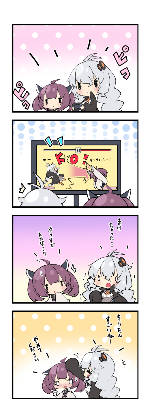 >_< +++ /\/\/\ 0_0 2girls 4koma :o antenna_hair black_jacket blush braid brown_dress brown_hair closed_eyes comic commentary_request controller dress fighting_game game_controller hair_ornament headgear highres holding jacket japanese_clothes k.o. kimono kizuna_akari long_hair long_sleeves low_twintails milkpanda multiple_girls open_clothes open_jacket open_mouth orange_legwear pantyhose parted_lips petting playing_games profile sigh silver_hair sleeves_past_fingers sleeves_past_wrists solid_oval_eyes sweat touhoku_kiritan translation_request trembling twin_braids twintails very_long_hair video_game vocaloid voiceroid white_kimono