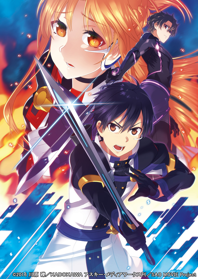 1girl 2016 2boys asuna_(sao) augma black_bodysuit black_gloves black_hair blonde_hair bodysuit braid brown_eyes choker crown_braid floating_hair gloves holding holding_sword holding_weapon is_ii kirito long_hair looking_at_viewer multiple_boys open_mouth sword sword_art_online v-shaped_eyebrows very_long_hair weapon