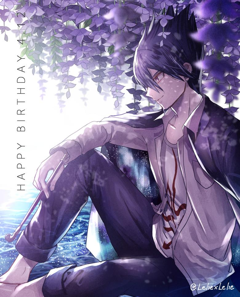 1boy @ artist_name beard commentary_request danganronpa dated eyebrows_visible_through_hair facial_hair from_side goatee hair_between_eyes happy_birthday holding holding_pipe jacket jacket_on_shoulders leaf long_sleeves male_focus momota_kaito new_danganronpa_v3 pants pipe purple_hair shirt sitting smile spiky_hair violet_eyes white_shirt z-epto_(chat-noir86)