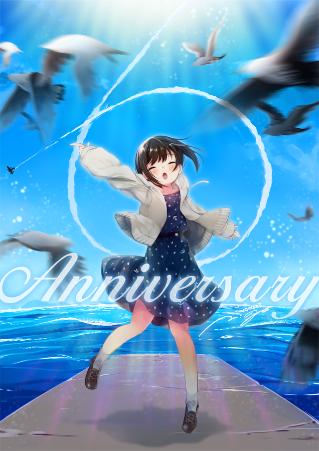1girl 6+others aircraft airplane anchor_symbol anniversary bird black_footwear black_hair blue_dress blue_sky closed_eyes clouds commentary_request condensation_trail day drawstring dress fubuki_(kantai_collection) full_body grey_legwear hood hooded_jacket hoodie jacket jumping kantai_collection lace-up_shoes light_rays low_ponytail motion_blur multiple_others nigo number open_mouth outdoors polka_dot polka_dot_dress ponytail seagull short_ponytail sidelocks sky socks sunbeam sunlight white_jacket