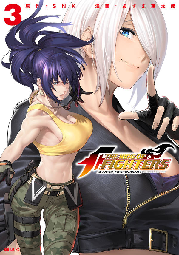 abs angel_(kof) azuma_kyoutarou_(artist) bangs belt black_gloves blue_eyes blue_hair breasts chaps cleavage closed_mouth crop_top cropped_jacket earrings fingerless_gloves gloves hair_between_eyes hair_over_one_eye high_ponytail jacket jewelry large_breasts leona_heidern midriff military military_uniform muscle muscular_female navel necklace official_art pants ponytail pouch sideboob silver_hair smile stomach tank_top the_king_of_fighters the_king_of_fighters:_a_new_beginning toned uniform utility_belt white_hair yellow_tank_top