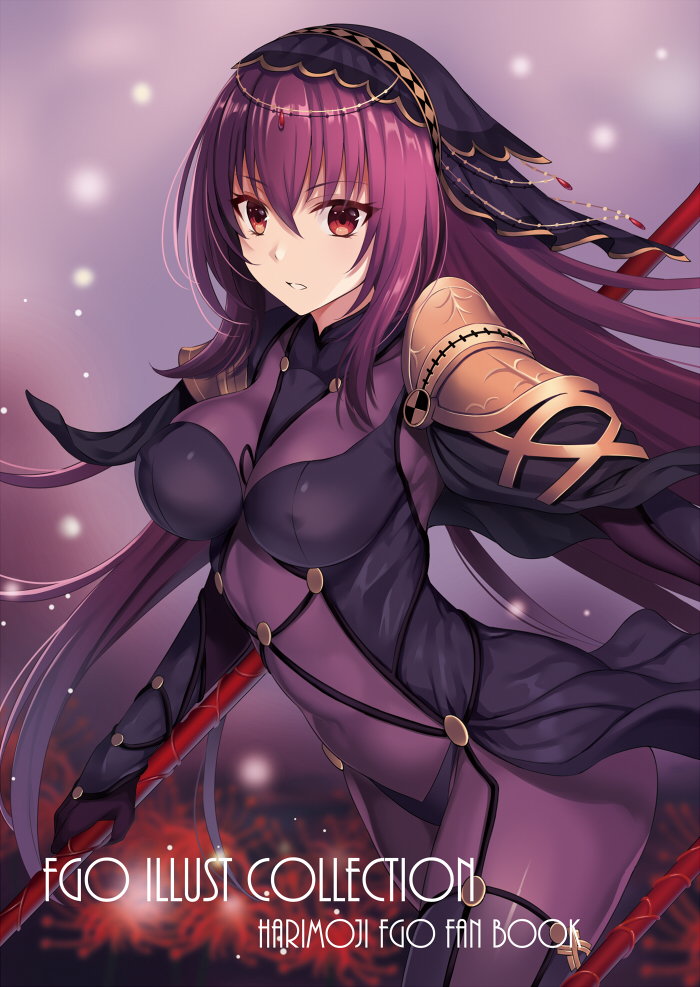 1girl blurry blurry_background bodysuit breasts covered_navel dual_wielding english_text erect_nipples fate/grand_order fate_(series) flower gae_bolg harimoji holding holding_weapon large_breasts leotard long_hair looking_at_viewer open_mouth outdoors pauldrons polearm purple_bodysuit purple_hair purple_leotard red_eyes scathach_(fate)_(all) scathach_(fate/grand_order) shoulder_armor solo spear spider_lily veil weapon