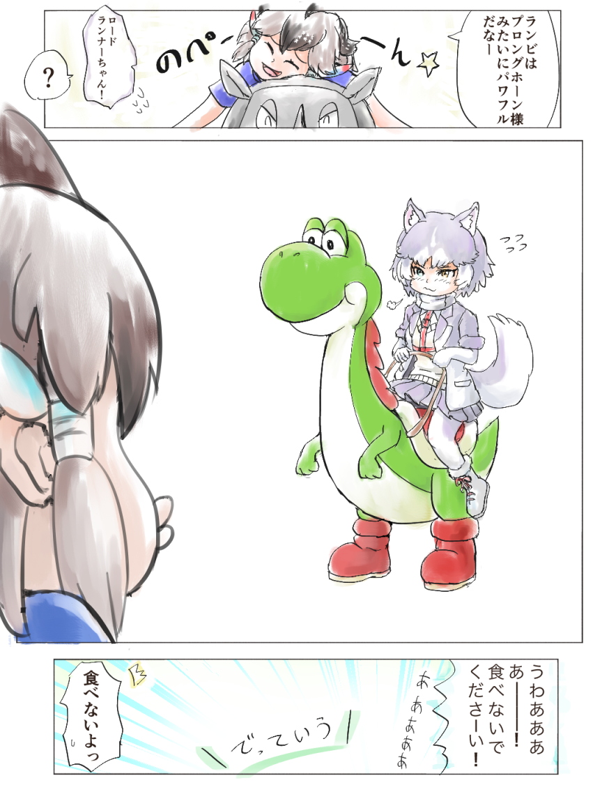 /\/\/\ 2girls 3koma =3 ? ^_^ animal_ears bangs black_hair blue_eyes bodystocking brown_eyes closed_eyes closed_mouth comic crossover dog_(mixed_breed)_(kemono_friends) dog_ears dog_tail donkey_kong_(series) donkey_kong_country evyngr flying_sweatdrops furrowed_eyebrows gloves greater_roadrunner_(kemono_friends) grey_hair hair_tubes harness heterochromia jacket kemono_friends looking_at_another mario_(series) multicolored_hair multiple_crossover multiple_girls nintendo open_clothes open_jacket open_mouth rambi riding shirt shoes short_hair short_sleeves shouting sidelocks simple_background skirt smile spoken_question_mark standing super_mario_world sweater tail translation_request wavy_mouth white_background white_hair yoshi