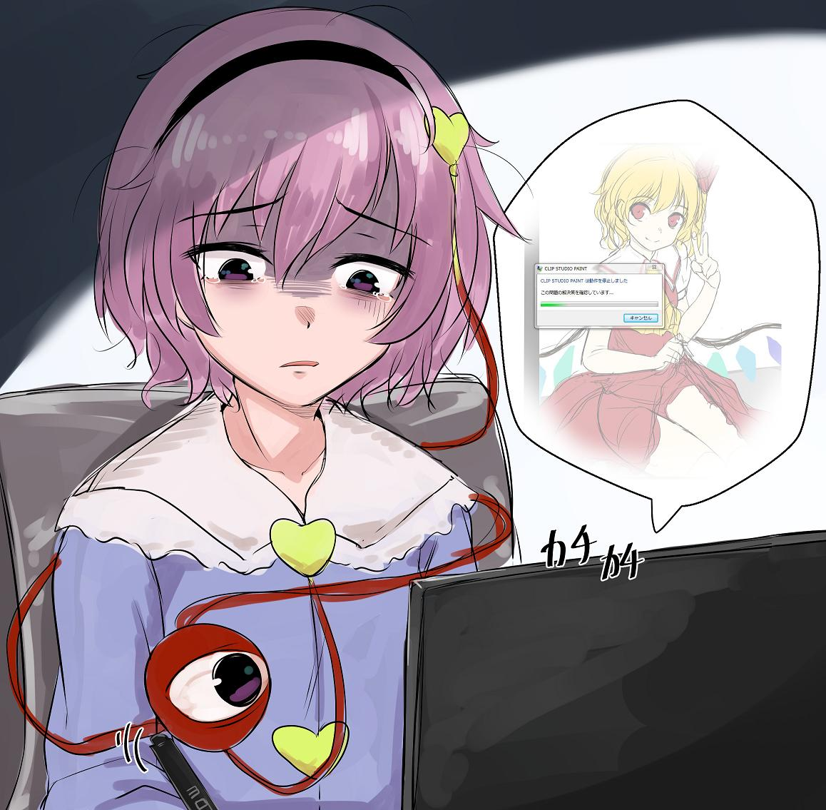 1girl ascot bangs black_background black_hairband blonde_hair blue_shirt clip_studio_paint commentary_request crystal dress error_message eyebrows_visible_through_hair flandre_scarlet frilled_shirt_collar frills hair_between_eyes hair_ornament hairband hand_up heart heart_hair_ornament komeiji_satori monitor no_hat no_headwear paburisiyasu parted_lips puffy_short_sleeves puffy_sleeves purple_hair red_dress red_eyes shirt short_hair short_sleeves solo stylus tears thighs third_eye touhou translation_request two-tone_background upper_body v violet_eyes white_background white_shirt wings yellow_neckwear
