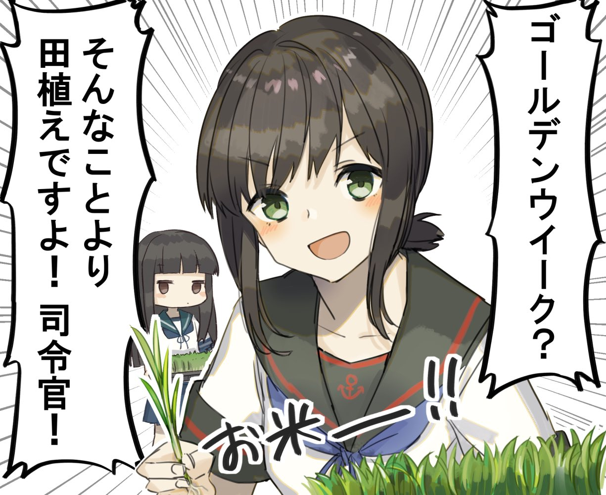 2girls anchor_symbol bangs black_hair black_sailor_collar blue_neckwear blue_skirt blunt_bangs brown_eyes collared_shirt commentary_request emphasis_lines fubuki_(kantai_collection) grass green_eyes hatsuyuki_(kantai_collection) kantai_collection long_hair low_ponytail multiple_girls neckerchief open_mouth pleated_skirt ponytail remodel_(kantai_collection) sailor_collar school_uniform serafuku shirt short_ponytail sidelocks skirt smile translation_request upper_body yamashiki_(orca_buteo)