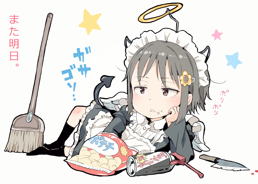 1girl alternate_costume ano_ko_wa_toshi_densetsu apron arm_support bag_of_chips black_dress black_legwear blush broom brown_eyes brown_hair bug_spray collared_dress commentary_request demon_horns demon_tail dress enmaided fake_halo fake_horns feathered_wings flower food food_on_face full_body gomennasai grey_background hair_flower hair_ornament hairclip horns juliet_sleeves kitchen_knife kneehighs long_sleeves maid maid_apron maid_headdress mini_wings no_shoes orange_flower parted_lips puffy_sleeves sidelocks simple_background sleeves_past_wrists solo star tail translation_request white_apron white_wings wings zangyaku-san