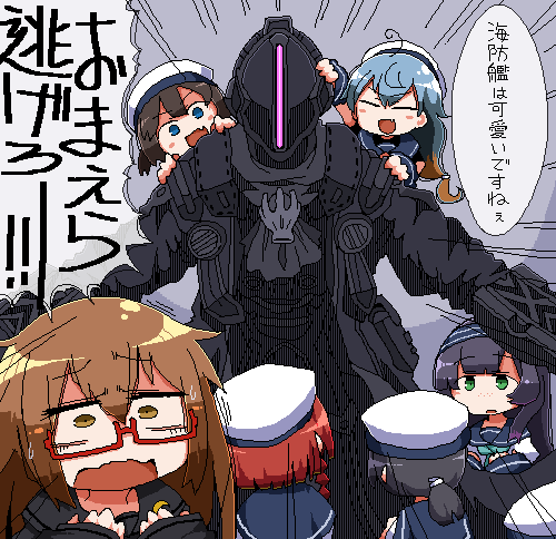 6+girls :d ahoge aqua_neckwear ascot black_bodysuit black_coat black_hair black_neckwear black_serafuku black_suit blonde_hair blue_eyes blue_hair blue_neckwear blue_ribbon blue_sailor_collar blush_stickers bob_cut bodysuit bondrewd braid brown_eyes brown_hair closed_eyes coat commentary constricted_pupils crescent crescent_moon_pin crossover daitou_(kantai_collection) emphasis_lines etorofu_(kantai_collection) eyebrows_visible_through_hair fang freckles glasses gradient_hair green_eyes hair_between_eyes hairband hand_on_another's_head hat height_difference helm helmet hiburi_(kantai_collection) kaeruyama_yoshitaka kantai_collection long_hair long_sleeves low_ponytail lowres made_in_abyss matsuwa_(kantai_collection) mochizuki_(kantai_collection) motion_lines multicolored_hair multiple_girls neckerchief on_person open_mouth overcoat pale_face purple_hair red-framed_eyewear redhead ribbon sado_(kantai_collection) sailor_collar sailor_hat school_uniform semi-rimless_eyewear serafuku shirt short_hair short_ponytail sidelocks sleeveless sleeveless_shirt smile speech_bubble sweat translated twin_braids under-rim_eyewear wavy_mouth