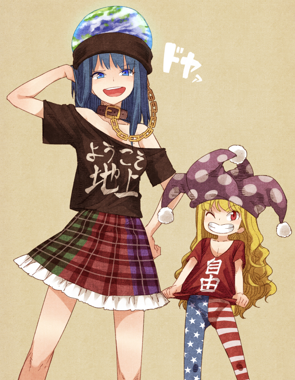 2girls :d ;) alternate_costume american_flag_legwear arm_up bangs bare_shoulders black_collar black_shirt blonde_hair blue_eyes blue_hair blue_legwear blush breasts chain clothes_writing clownpiece collar collarbone commentary_request doyagao earth_(ornament) eyebrows_visible_through_hair feet_out_of_frame grin hand_on_hip hat hecatia_lapislazuli hecatia_lapislazuli_(earth) height_difference jester_cap long_hair looking_at_viewer miniskirt multicolored multicolored_clothes multicolored_skirt multiple_girls off-shoulder_shirt off_shoulder one_eye_closed open_mouth pantyhose petticoat plaid plaid_skirt polka_dot polka_dot_hat polos_crown pom_pom_(clothes) purple_headwear red_eyes red_legwear red_shirt shirt short_sleeves skirt small_breasts smile smug standing star star_print striped striped_legwear t-shirt teeth thighs touhou translated urin very_long_hair white_legwear