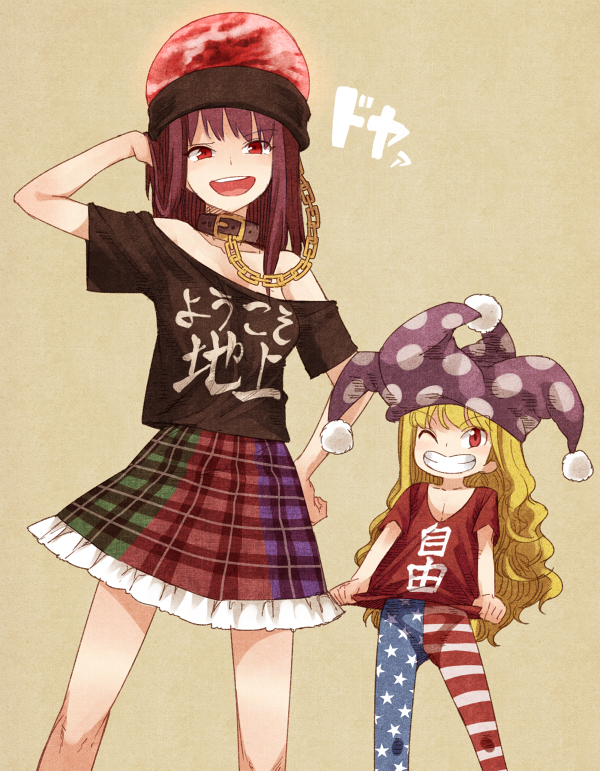2girls :d ;) alternate_costume american_flag_legwear arm_up bangs bare_shoulders black_collar black_shirt blonde_hair blue_legwear blush breasts chain clothes_writing clownpiece collar collarbone commentary_request doyagao eyebrows_visible_through_hair feet_out_of_frame grin hand_on_hip hat hecatia_lapislazuli height_difference jester_cap long_hair looking_at_viewer miniskirt multicolored multicolored_clothes multicolored_skirt multiple_girls off-shoulder_shirt off_shoulder one_eye_closed open_mouth pantyhose petticoat plaid plaid_skirt polka_dot polka_dot_hat polos_crown pom_pom_(clothes) purple_headwear red_eyes red_legwear red_shirt redhead shirt short_sleeves skirt small_breasts smile smug standing star star_print striped striped_legwear t-shirt teeth thighs touhou translated urin very_long_hair white_legwear