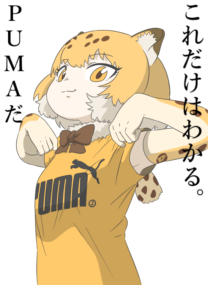 1girl alternate_costume animal_ears animal_print appleq armpit_peek arms_up bangs blonde_hair bow bowtie brown_hair brown_neckwear closed_mouth clothes_writing commentary company_name eyebrows_visible_through_hair fur_scarf gloves jaguar_(kemono_friends) jaguar_ears jaguar_print kemono_friends looking_at_viewer multicolored_hair print_gloves puma_ag scarf shirt short_hair short_sleeves simple_background smile solo translated upper_body white_background white_hair yellow_eyes yellow_shirt